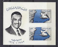EGIPTO 1964 - Yvert #H15 - MNH ** - Hojas Y Bloques