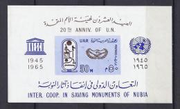 UNESCO - EGIPTO 1965 - Yvert #H17 - MNH ** - UNESCO