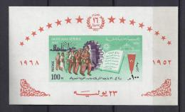 EGIPTO 1968 - Yvert #H22 - MNH ** - Hojas Y Bloques
