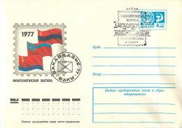 """USSR 1977 11952 Philatelic Exhibition """"Transcaucasus - 77"""" - Briefe"""