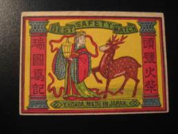 Honda Deer Safety Match Poster Stamp Label Vignette Viñeta Cinderella Japan Nippon Japon - Japan