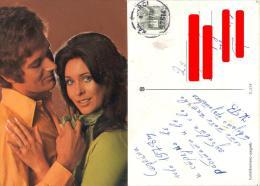 Yugoslavia, Macedonia, Love Postcard, Couple, 1977 00642 - Couples