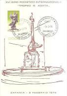 62411)cartolina Del XVI Giro Podistico Internazionale  Trofeo  S. Agata  Catania Con Annullo Speciale Del 3 -2- 1976 - Ansichtskarten