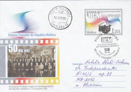 MOLDAVIAN CINEMA UNION, COVER STATIONERY, ENTIER POSTAL, OBLIT FDC, 2012, MOLDOVA - Cinéma