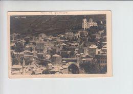 Mostar, Unused Postcard 1936 (st147) Mark TPO 33 ??? - Sarajevo - Bosnie-Herzegovine