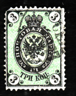 RUSSIE  1866-75  -  YT   19   - Oblitéré - Cote  2e - Oblitérés