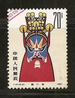 China 1980 Masks, 1 Value, Used (o) - 1949 - ... République Populaire