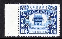 China  Yunnan  27  * - Yunnan 1927-34