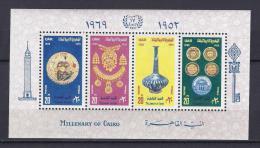 EGIPTO 1969 - Yvert #H23- MNH ** - Egipto