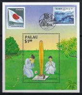 PALAU 1987 - Yvert #H2 - MNH ** - Palau