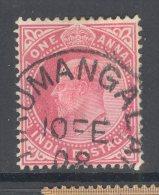 "INDIA, Postmark """"TIRUMANGALA"""" On Edward VII Stamp - 1882-1901 Empire"
