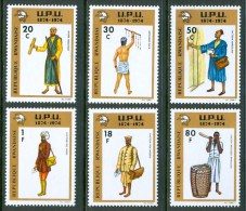 1974 Rwanda UPU  Set MNH** B94 - Post