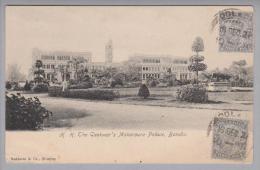 Indien Baroda The Gaekwar's Makarpura Palace 1921-12-19 Fotokarte Nach Wien - Inde