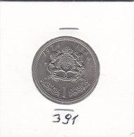 DIRHAM Cuivre-nickel 1974 - Marruecos