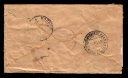 1916 WW1 Russian Post Office In China, Harbin, 618 Tomsk Walking Squad, In Klyushnikovskoe Volost Board - Briefe U. Dokumente