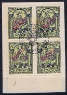 Poland: 1915 , Warschau / Warszawa, Local Issue, 3b In 4-block 6 Groszy, Cat Value 260 Euro ++