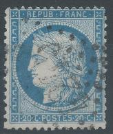 Lot N°23069   Variété/n°37, Oblit GC 4245 VILLEFRANCHE-S-SAONE (68), Coin Filet SUD EST - 1870 Siege Of Paris