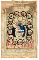 """IMAGE RELIGIEUSE Colorisée, 14,1 X 9,2 Cm, """"Koninginne Van Den Alderheyligsten Roosen Crans"""" - Devotieprenten"""