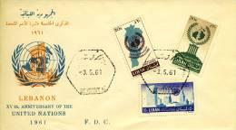 FDC Libanon / Lebanon 1961 - Libanon