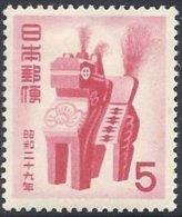 Nouvel An 1953 Neuf - 1926-89 Empereur Hirohito (Ere Showa)