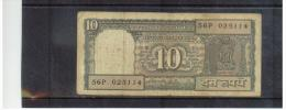 INDIEN , INDIA ,   10 Rupees ,    Pick # 60 L - India