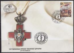 Yugoslavia, 1997, 125th Anniv. Of Serbian Medical Society, FDC - FDC
