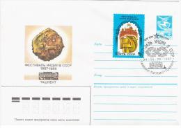 Uzbekistan USSR 1987 Tashkent, Festival Of India In USSR - Uzbekistan