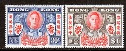 HONG KONG 174-5  * - Hong Kong (...-1997)
