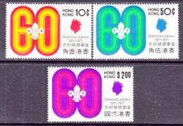 HONG KONG  262-4  ** - Hong Kong (...-1997)