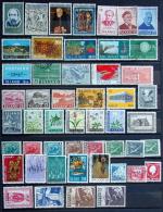 Island Collection (50 Items) ( Lot 107 ) - Islande