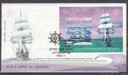 INDIA, 2004, FDC, INS Tarangini Circumnavigation Voyage, Miniature Sheet, Jabalpur Cancelled - FDC