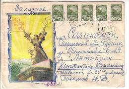 "GOOD USSR / GEORGIA "" REGISTERED "" Postal Cover 1961 - Monument - Georgia"