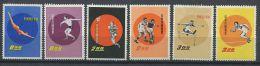 119 FORMOSE 1960 - Sport  - Neuf Sans Charniere (Yvert 350/55) - 1945-... République De Chine