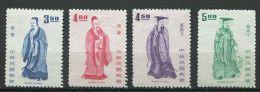 119 FORMOSE 1972 - Heros Culturels Chinois Costume  - Neuf Sans Charniere (Yvert 844/47) - 1945-... République De Chine