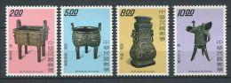 119 FORMOSE 1976 - Art Chinois En Bronze (II) - Neuf Sans Charniere (Yvert 1083/86) - 1945-... République De Chine