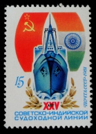 LIGNE MARITIME INDE-URSS 1981 - NEUF ** - YT 4782 - MI 5045 - 1923-1991 USSR