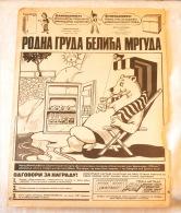 FRIDGE Industry Sarajevo (Bosnia) Frigo Kühlschrank Lottery Game, QUIZ - POLAR BEAR, Blanc Ours Eisbär Oso / ZOO - Autres Appareils