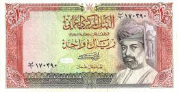 OMAN 1 RIAL RED MAN HEAD FRONT & OLD FORT BACK  ND(1989-1409) P26b VF READ DESCRIPTION !! - Oman