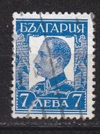 BULGARIE - N°Y&T - 248 - 7l Bleu Clair   - Boris III - Oblit - 1909-45 Royaume