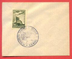 116073 / VELIKO TARNOVO  - VI JUBILEE OF BULGARIAN CONGRESS FILATELISTI 1948 Bulgaria Bulgarie Bulgarien Bulgarije - 1945-59 République Populaire