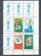 QATAR, 1966 Football World Cup, Block  MNH Luxe - Qatar