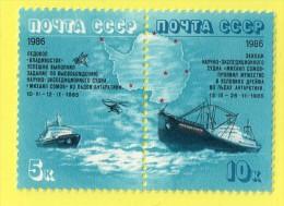 ,,UNION SOVIETIQUE ,,,,**  5 + 10  K   . ** ,, MISSION DE SAUVETAGE   ,,, 1986 ,,, TBE - 1923-1991 USSR