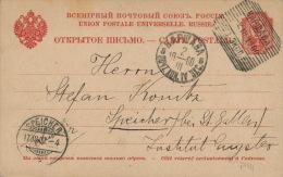 RUSSIA 1900 - Stationery Card Mi. P14 From Warsaw (Poland)  To Speicher (Switzerland)  -  IP286 - 1857-1916 Empire
