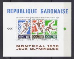 JUEGOS OLÍMPICOS - GABÓN 1976 - Yvert #H26 - MNH ** - Verano 1976: Montréal