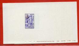 MAROC N°369/73 SERIE COMPLETE 5 EPREUVES DE LUXE LUTTE CONTRE L´ANALPHABETISME - Morocco (1956-...)