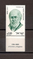 Israel 1981 Nr. 849, Persönlichkeiten Aus Der Modernen Geschichte Montefiore Postfrisch (mnh) - Unused Stamps (with Tabs)