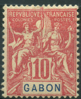 Gabon (1904) N 20 * (charniere)
