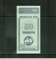 MONGOLEI ,  MONGOLIA     ,    50 Mongo       Pick#51 - Mongolei