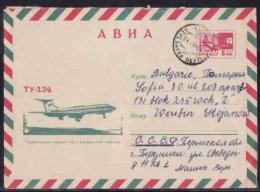 Stationery - TY - 134 - 1923-1991 UdSSR