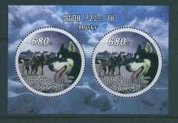 NORTH KOREA 2008 HUSKY DOGS SHEET - Dogs